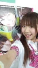 金澤碧 公式ブログ/あわあわありがとうございました☆ 画像2