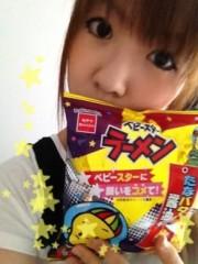 金澤碧 公式ブログ/うまくいきますように☆ 画像1