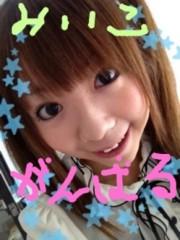 金澤碧 公式ブログ/シャンプー舞台スタート☆ 画像1