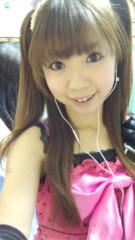 金澤碧 公式ブログ/素ライブだよん☆ 画像1