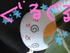 金澤碧 公式ブログ/ぐるぐるまわる☆ 画像1