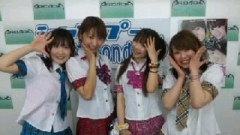 金澤碧 公式ブログ/ひさびさに汁ありで☆ 画像1