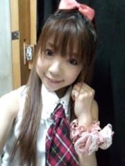金澤碧 公式ブログ/今日は早起きできたかなぁ☆ 画像2