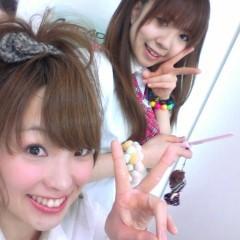 金澤碧 公式ブログ/祝1000コメ!本当にありがとうございました☆ 画像2