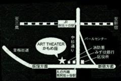 金澤碧 公式ブログ/次は舞台の告知いってみよっ☆ 画像2