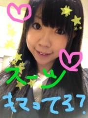 ありがとうございました。 公式ブログ/将来の夢はお嫁さん☆ 画像1