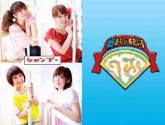 金澤碧 公式ブログ/次は舞台の告知いってみよっ☆ 画像1