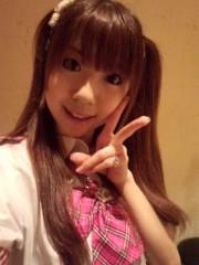 金澤碧 公式ブログ/きらきらシャンプーびより☆ 画像1