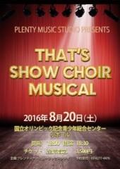 """���ܥ�� ��֥?/""""That' show choir musical"""" ����1"""