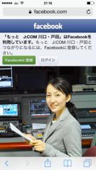 のぞみん 公式ブログ/デイリーニュース川口戸田 画像1