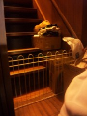 菱刈健人 公式ブログ/痛い!我が家の三場所 画像1