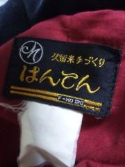 菱刈健人 公式ブログ/昆布駅…!?!? 画像3