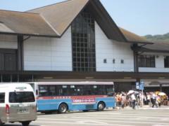 菱刈健人 プライベート画像/〜旅の記録〜 ?1 2日目は鎌倉&逗子へ!
