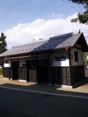菱刈健人 公式ブログ/〜虹の架け橋in大垣〜ヒッシ-*^-^)/ 15 画像2