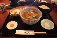 菱刈健人 公式ブログ/多治見観光 画像2