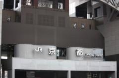 菱刈健人 プライベート画像/〜旅の記録〜 ?6 変わった駅舎?