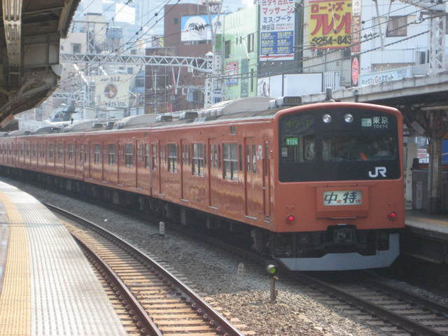 201系 中央特快 東京行