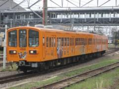 菱刈健人 プライベート画像/〜旅の記録〜 ?3 コーヒー列車!?
