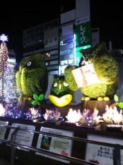 菱刈健人 公式ブログ/東京、山手線西の三大都市 画像2