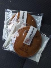 菱刈健人 公式ブログ/誇り高き小さな町〜墨俣 画像3