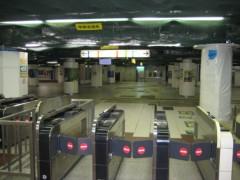 菱刈健人 プライベート画像/〜旅の記録〜 ?1 早朝の横浜駅