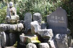 菱刈健人 プライベート画像/〜旅の記録〜 ?8 神泉の湯
