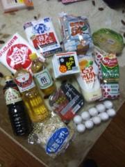 菱刈健人 公式ブログ/新生活!! 画像1