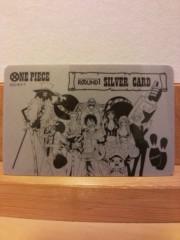 菱刈健人 公式ブログ/シルバーカードにランクアップ(^^)b 画像1