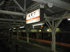 菱刈健人 プライベート画像/〜旅の記録〜 ?1 途中通過待ちで…