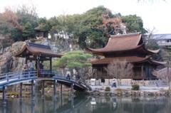 菱刈健人 公式ブログ/多治見観光 画像1