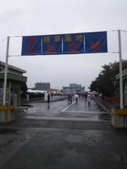 菱刈健人 公式ブログ/岐阜基地航空祭って何ですか?? 画像1