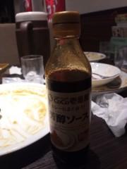 菱刈健人 公式ブログ/久々CoCo壱で満腹感! 画像2