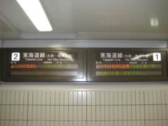 菱刈健人 プライベート画像/〜旅の記録〜 ?1 初旅行!