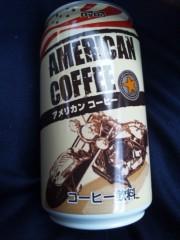 菱刈健人 公式ブログ/岐阜から名古屋までは、JRを利用すれば約20分くらいで行けます(^^)b笑 画像2