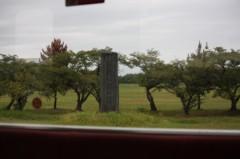 菱刈健人 プライベート画像/〜旅の記録〜 ?4 記念碑?
