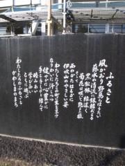 菱刈健人 公式ブログ/あたりまえ体操…ハマり中…笑 画像1