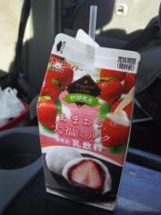 菱刈健人 公式ブログ/〜比叡山の夜景に魅了され、手ぶれで綺麗に撮れませんでした(ToT)〜ヒッシ-*^-^)/ 26 画像3