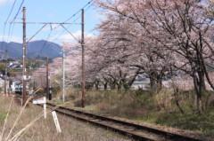 菱刈健人 プライベート画像/〜旅の記録〜 ?7 最初の目的地!