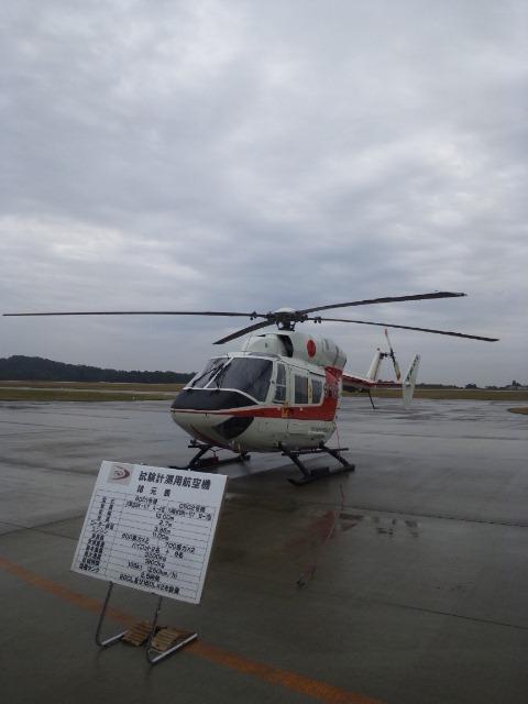 ヘリコプター(^^)/