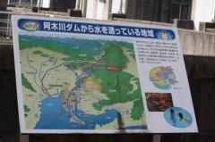 菱刈健人 プライベート画像/〜旅の記録〜 ?9 幅広い利用!!