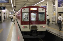 菱刈健人 プライベート画像/〜旅の記録〜 ?4 大阪阿部野橋!
