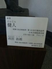 菱刈健人 公式ブログ/〜なんと!?〜ヒッシ-*^-^)/ 9 画像1