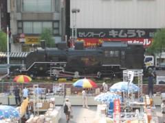 菱刈健人 プライベート画像/〜旅の記録〜 ?2 新橋で降りたら…