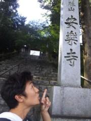 菱刈健人 公式ブログ/〜なんと!?〜ヒッシ-*^-^)/ 9 画像3