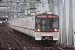 菱刈健人 プライベート画像 京成線→京急線を通って…
