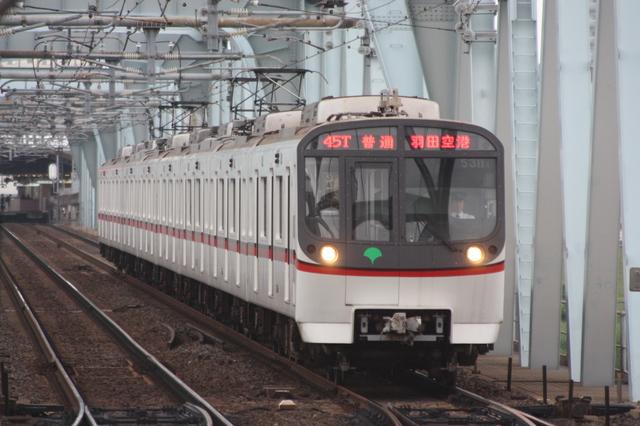 京成線→京急線を通って…