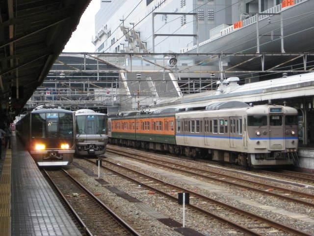 京都到着!