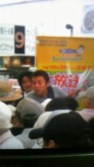 玉袋筋太郎[玉ちゃん] 公式ブログ/上福岡セイジョーにて 画像1