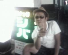 玉袋筋太郎[玉ちゃん] 公式ブログ/はじめまして 画像1