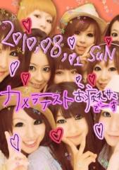 坂井那帆 公式ブログ/☆たのぴす☆ 画像1